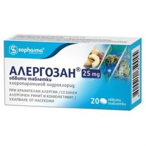 Allergosan Tablets
