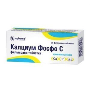 Calcium Phospho C (30 tablets)
