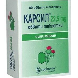 Carsil 22,5 mg (80 tablets)