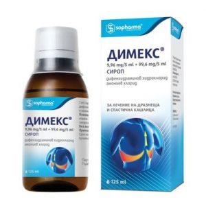 Dimex Cough Syrup (125 ml)