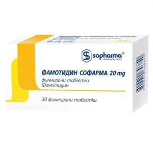 Famotidine 20 mg (30 tablets)