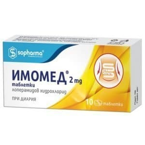 Imomed 2 mg (10 tablets)