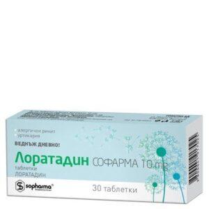 Loratadine 10 mg (30 tablets)