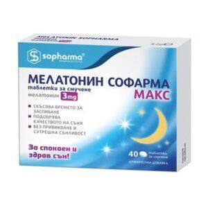 Melatonin Max 3 mg (40 lozenges)