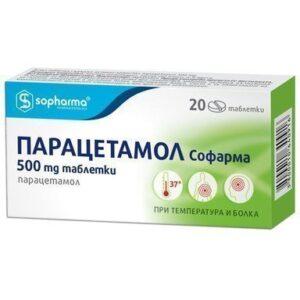 Paracetamol 500 mg (20 tablets)