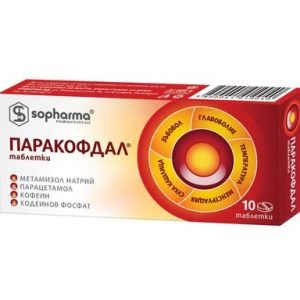 Paracofdal (10 tablets)