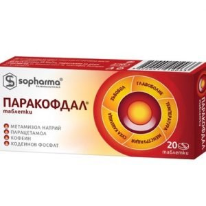 Paracofdal (20 tablets)