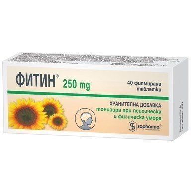 Phytin 250 mg (40 tablets)