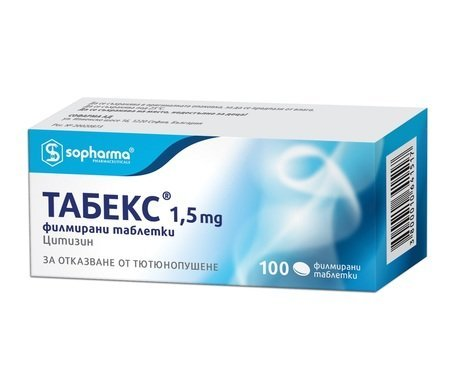 Tabex® Original - Quit Smoking - 100% Natural Cytisine from Sopharma