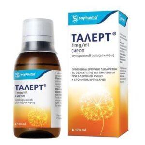 Talert Syrup 1mg/ml (120 ml)