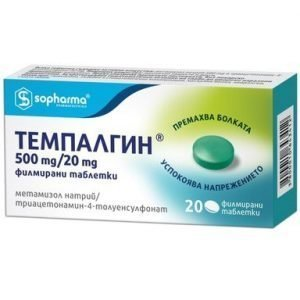 Tempalgin (20 tablets)