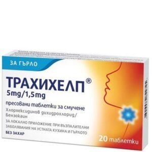 Trachyhelp 5 mg/1,5 mg (20 lozenges)