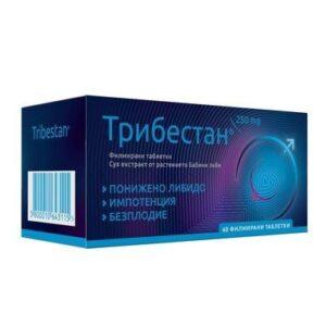Tribestan 250 mg 60 tablets