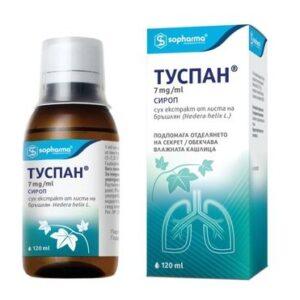 Tuspan Syrup 7 mg/ml (120 ml)