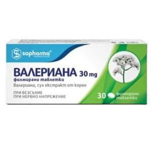 Valerian 30 mg (30 tablets)
