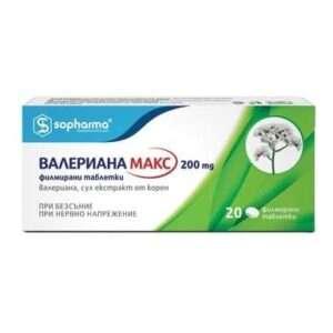 Valerian Max 200 mg (20 tablets)