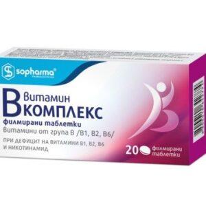 Vitamin B Complex (20 tablets)