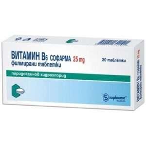 Vitamin B6 25 mg (20 tablets)