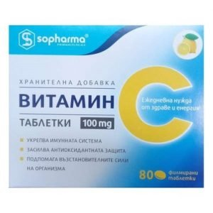 Vitamin C 100 mg (80 tablets)