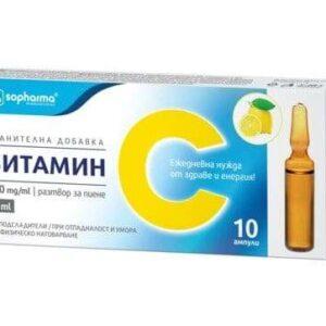 Vitamin C 500 mg/5 ml (10 ampoules)